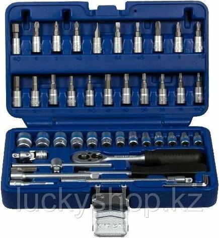 Инструменты KING ROY 46 предметов, фото 2