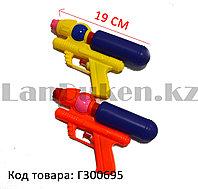 Игровой водный пистолет маленький