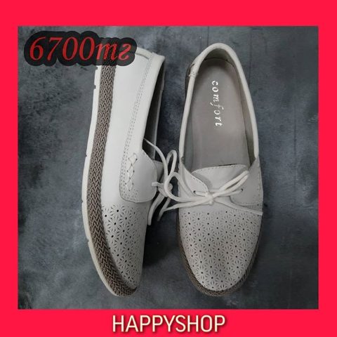 Женские белые ботинки 35-39 размер