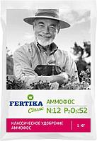 Аммофос (N-12%, P2O5-52%)