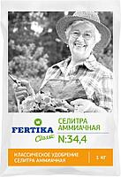 Аммиачная селитра (N-34.4%)