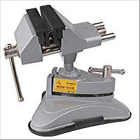 RH-003 тиски 70мм