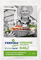 Карбамид (N-46,2%)