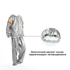 Костюм сауна для похудения Sauna Suit, фото 2