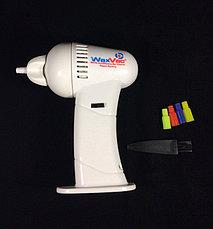 Уценка (товар с небольшим дефектом) Аппарат для вакуумной чистки ушей Wax Vacuum, фото 2