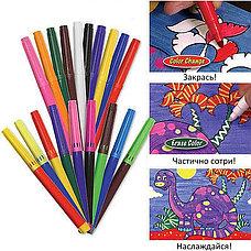 Волшебные фломастеры Magic pens, фото 2