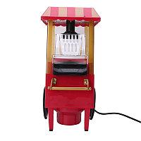 Аппарат для попкорна на колесах Ретро (Nostalgia)