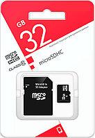 Карта памяти 32Гб micro SD (class 10) для электронных устройств (в т.ч. для записи Full HD видео)