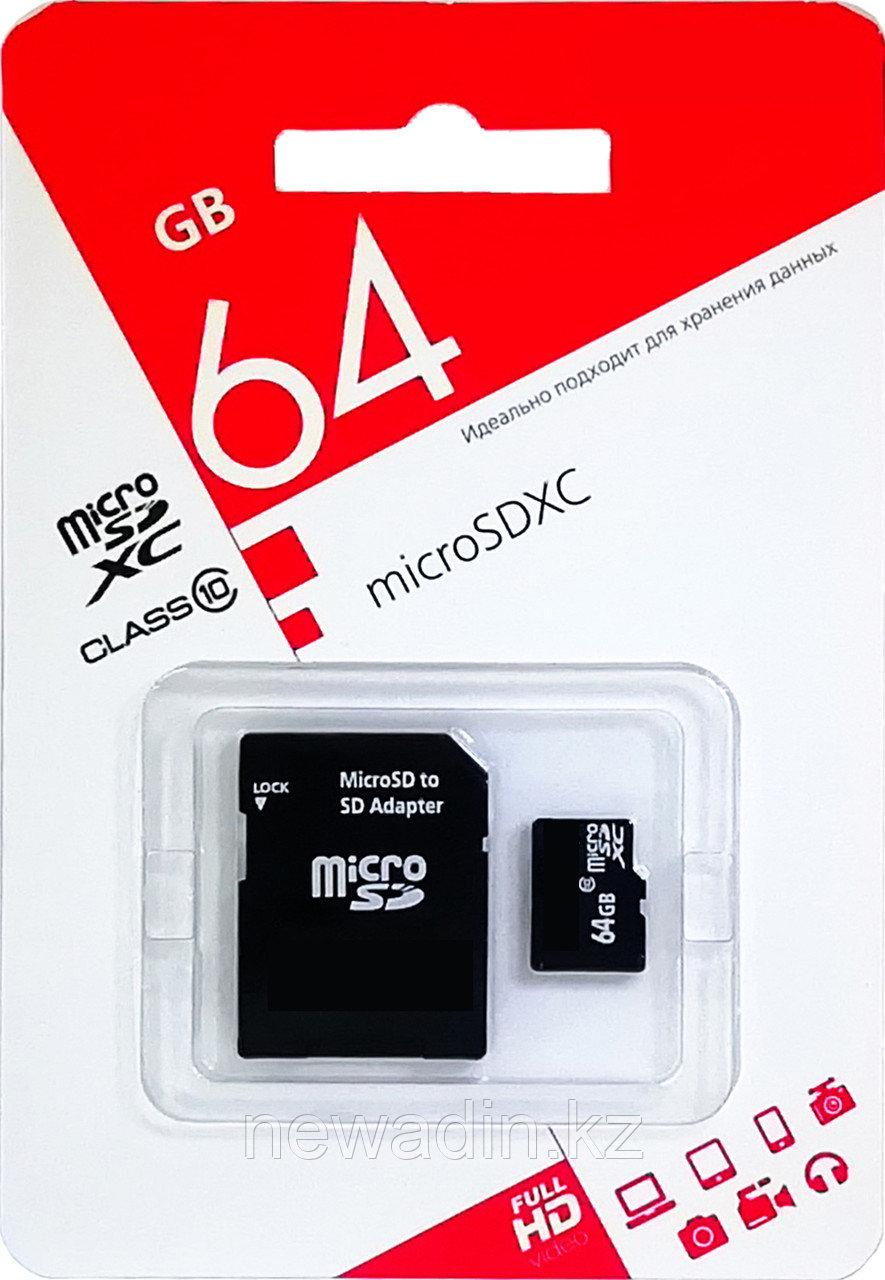 Карта памяти 64Гб micro SD (class 10) для электронных устройств (в т.ч. для записи Full HD видео)