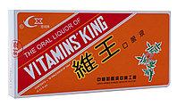 "Мультивитаминный эликсир ""Царь-витамин""  VITAMINS KING (Царь Витамин) эликсир Вэй Ван"