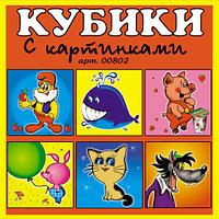 Кубики Герои мультфильмов 4 шт.