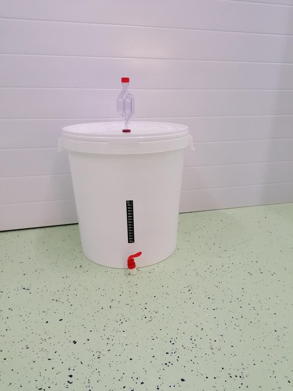 Бак пищевой с гидрозатвором 30 л