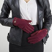 Перчатки женские безразмерные, подклад флис, для сенсорных экранов, цвет бордовый