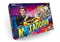 Экономическая настольная игра «Мегаполия» DANKO TOYS арт.DT G6