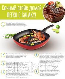 Сковорода-гриль Galaxy GL9855