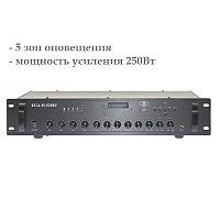 Усилитель трансляционный 5250