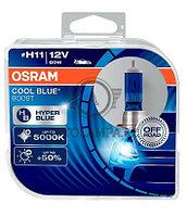 62211CBB-HCB Лампа 5000К H11 12V 75W PGJ19-2 COOL BLUE BOOST уп.2шт