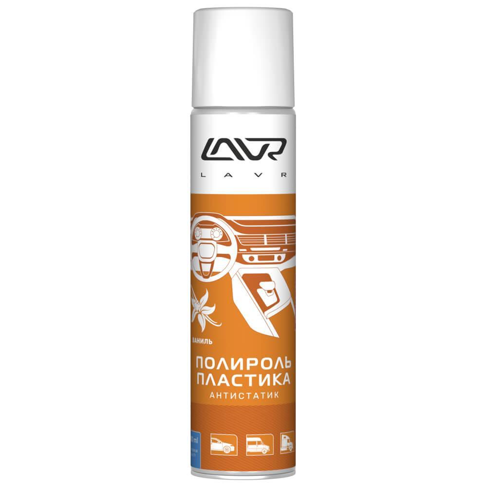 Полироль пластика «Антистатик» ваниль, 400мл LAVR