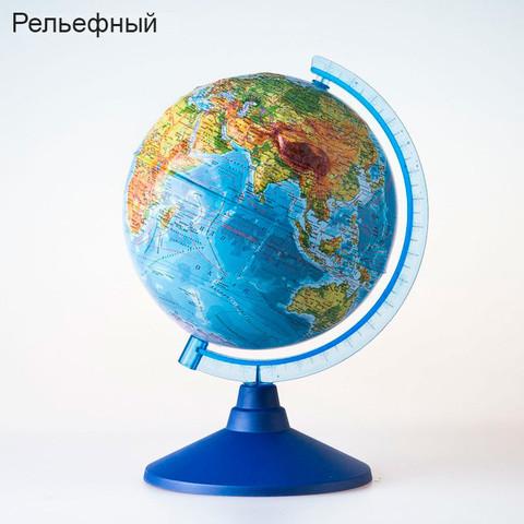 Глобус с подсветкой от сети Globen «Классик Евро» {физический, политический, рельефный} (физический рельефный