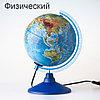 Глобус с подсветкой от сети Globen «Классик Евро» {физический, политический, рельефный} (физический рельефный, фото 3