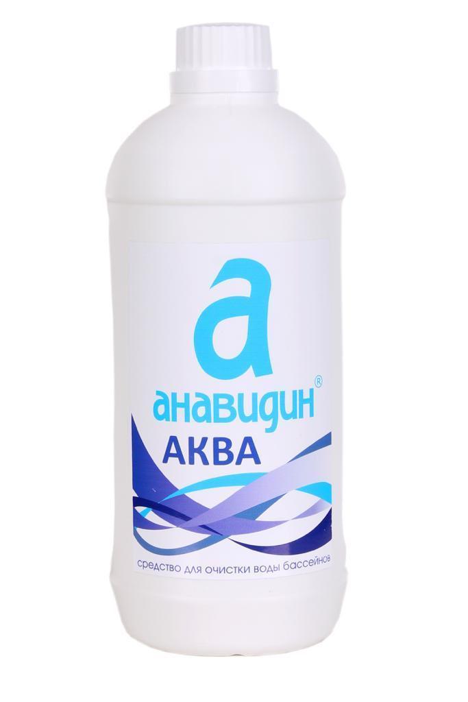Средство для очистки и дезинфекции воды «Анавидин-Аква» 1 литр
