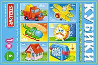 Кубики Любимые игрушки 6 шт.
