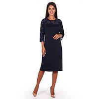 Платье женское Оптима цвет черничный, р-р 54