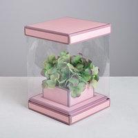Коробка для цветов с вазой и PVC окнами складная 'Вдохновение', 16 х 23 х 16 см