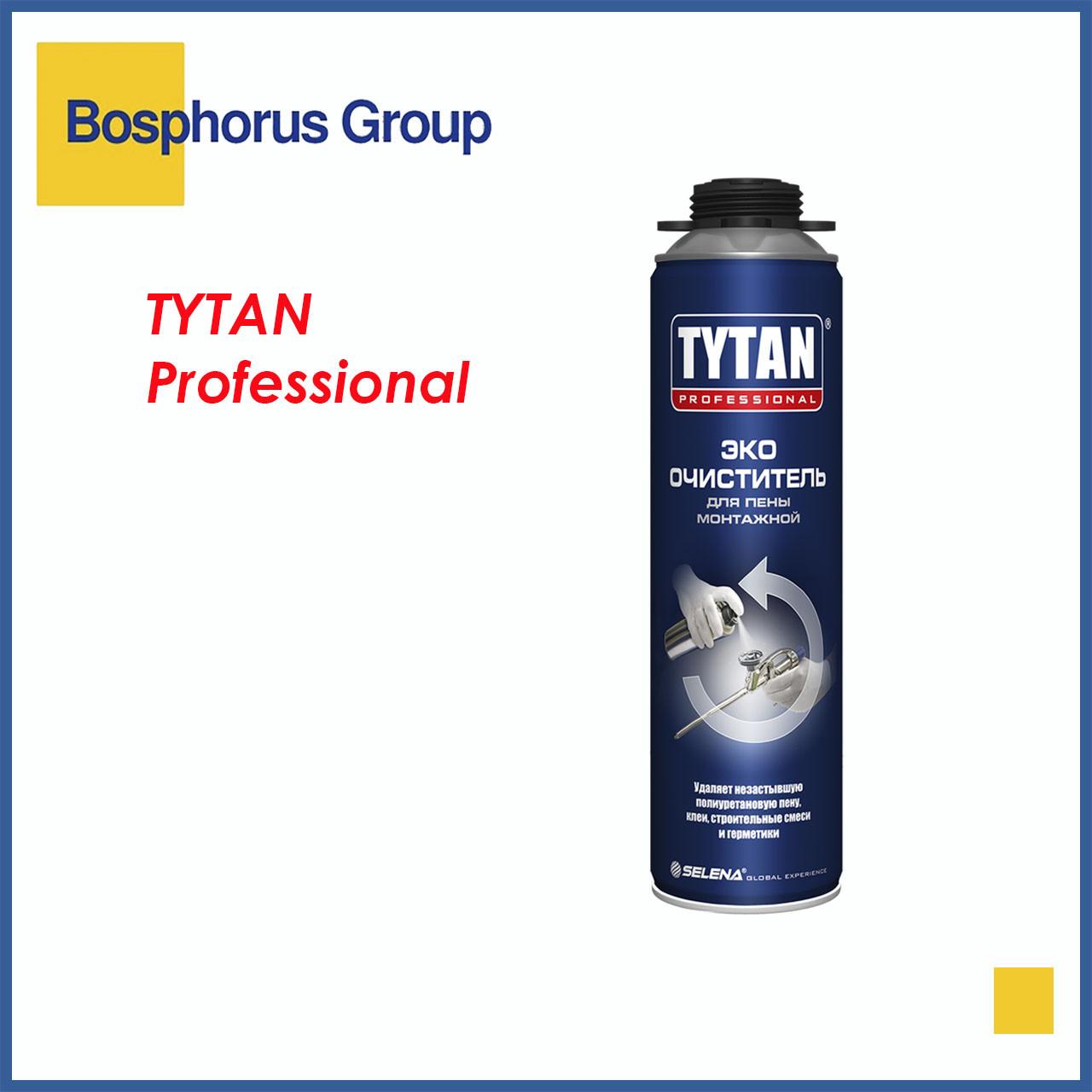 ЭКО Очиститель для полиуретановой пены Tytan