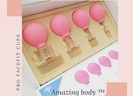 Банки вакуумные косметические для лица (4 шт.) AMAZING BODY розовые Оригинал