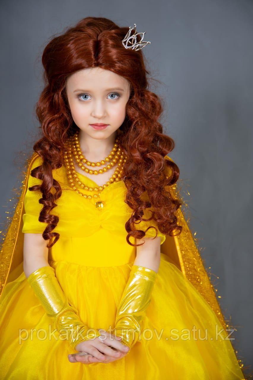 Костюм принцессы Бэлль на прокат в Алматы