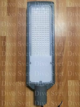 Светодиодный светильник 100w (СТАНДАРТ СЕРИЯ) консольный, фонарь уличный, много диодный. Светильники 100 Ватт