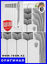 Батарея 5сек Royal-Thermo Revolution Bimetall, фото 3