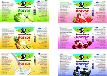 Производство самоклеящихся этикеток в Казахстане