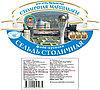 Производство самоклеящихся этикеток в Казахстане, фото 3