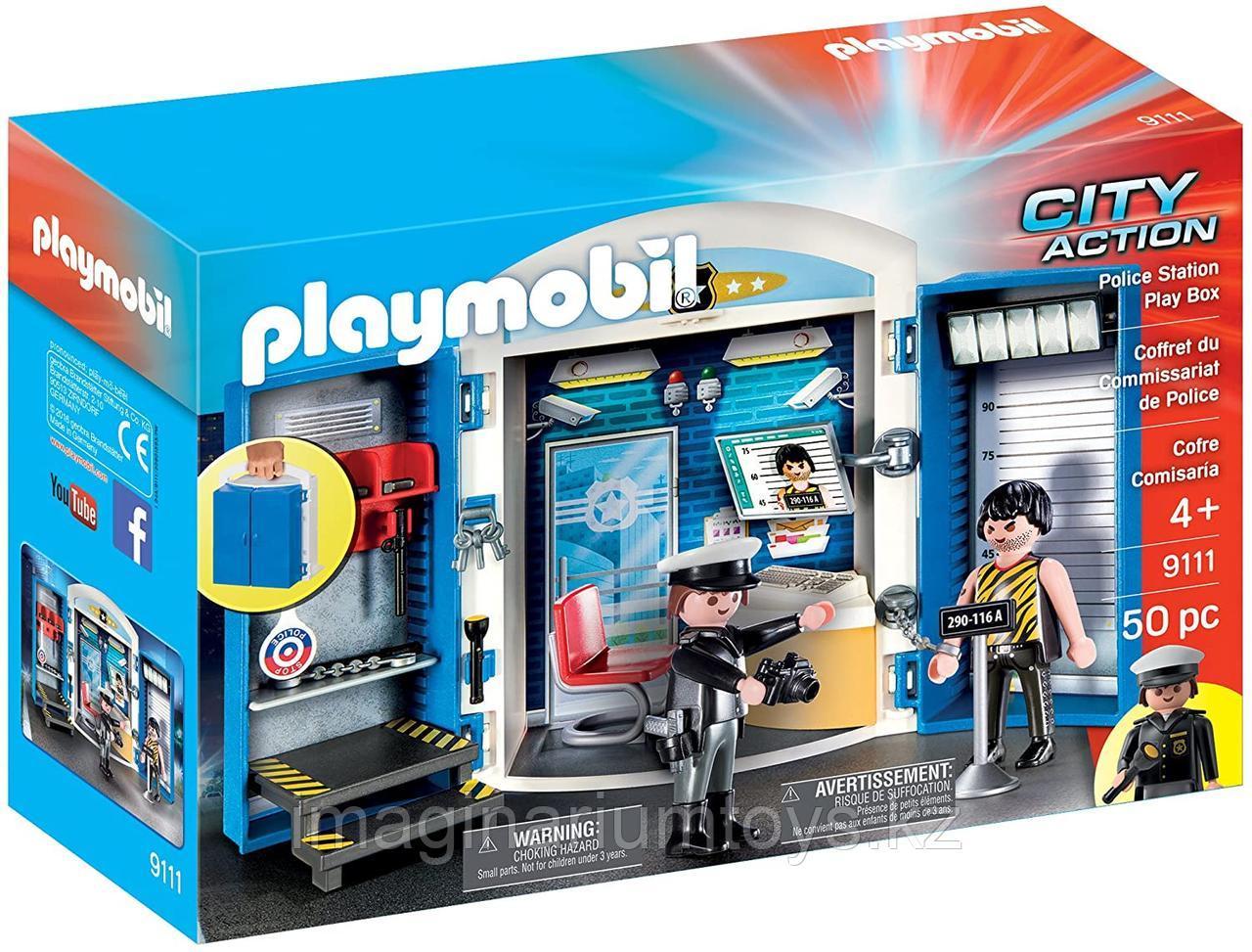 Playmobil «Полицейский участок» конструктор для мальчиков
