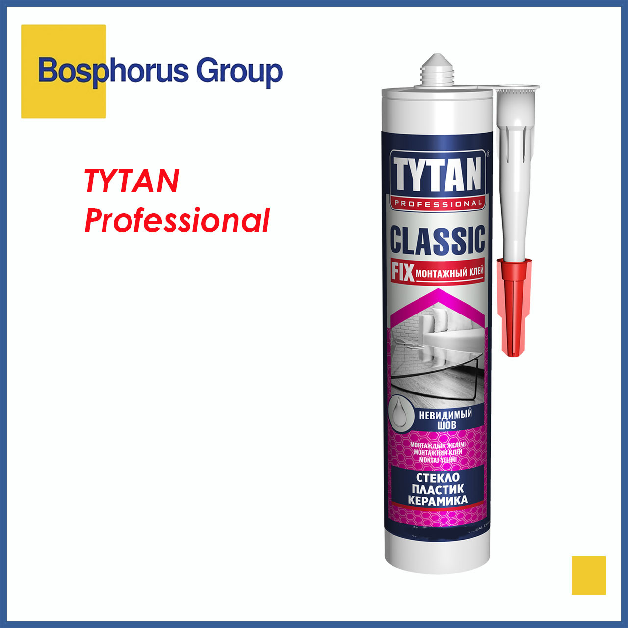 Клей монтажный TYTAN CLASSIC FIX бесцветный