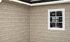 Фасадные панели Ю-Пласт Stone House Сланец, фото 5
