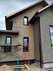 Фасадные панели Ю-Пласт Stone House Сланец, фото 8