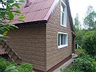 Фасадные панели Ю-Пласт Stone House Сланец, фото 10