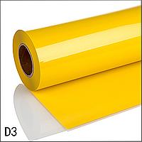 Термо флекс PVC 0.61*25M желтый