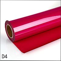 Термо флекс PVC 0.61*25M красный
