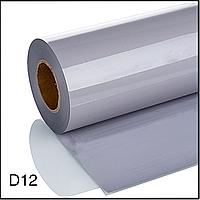 Термо флекс PVC 0.61*25M серый