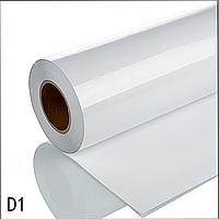 Термо флекс PVC 0.61*25M белый