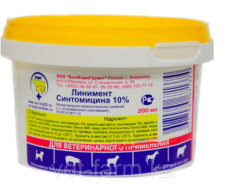 Линимент синтомицина 10%,200гр