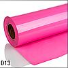 Термо флекс PVC 0.61*25M РОЗОВЫЙ