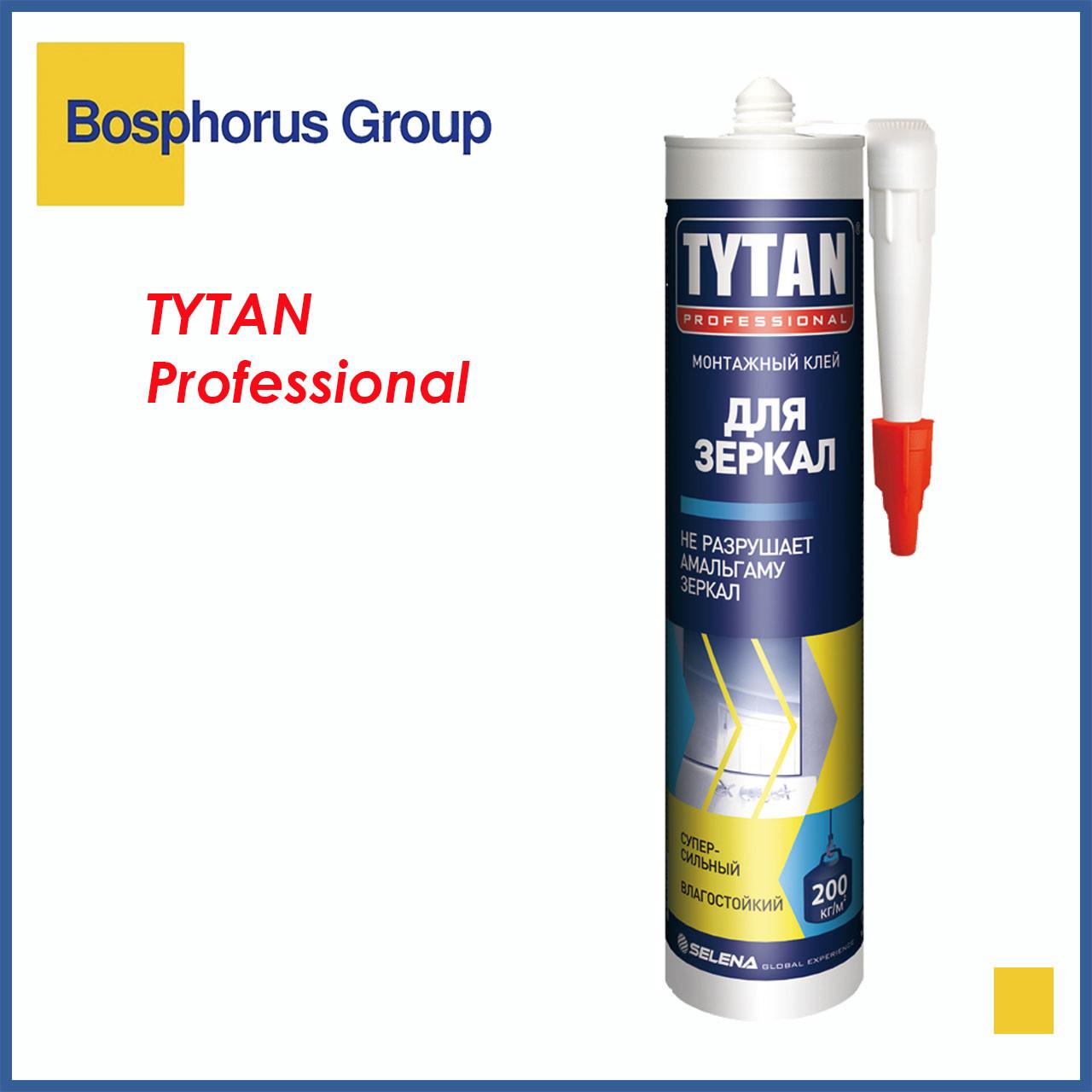 Клей монтажный TYTAN для зеркал бежевый