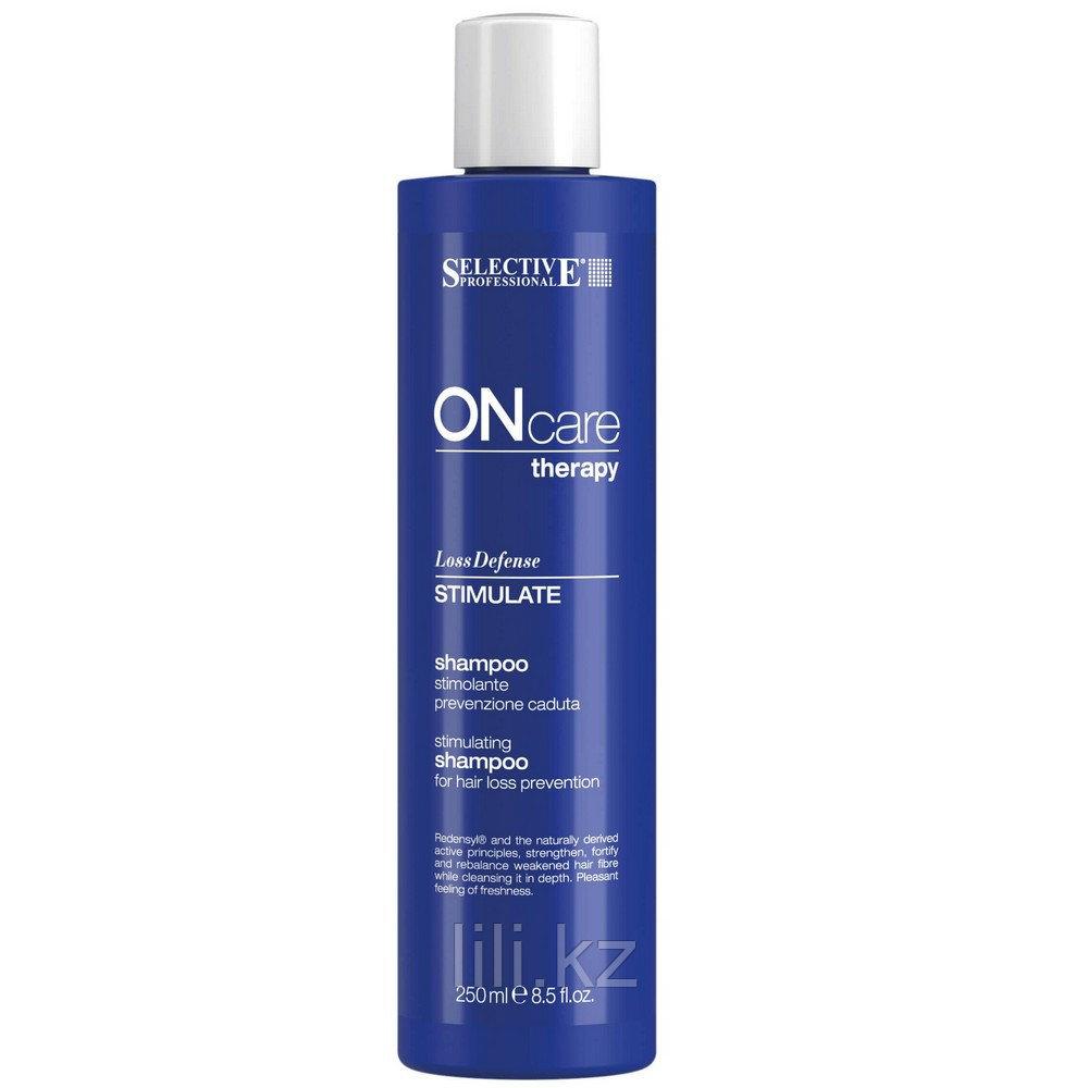 Стимулирующий шампунь, предотвращающий выпадение волос On Care Therapy Loss Defense Stimulate Shampoo 250 мл.