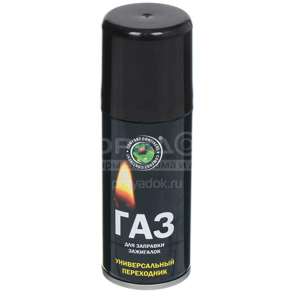 Газ для заправки зажигалок 55 г