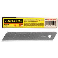 09150-S10 лезвие STAYER STANDART 18мм  (10шт) в боксе